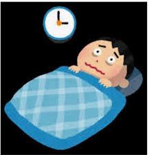 寝たいのに寝れない!を寝たい時に寝るに! -  部活を引退してお腹の締まりがなくなり何をやるにも続かなくなった大学生になってしまった私が食事制限などをせず1日30秒あることをするだけで気づいたら継続が当たり前になり海で二度見される腹筋を手に入れる方法